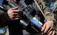 Украинские военные заняли важные позиции на Донбассе