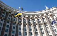 Кабмин принял важные решения для усиления киберзащиты Украины