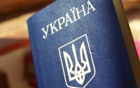 Паспорт Украины предложили выдавать за 10 минут