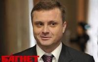 Левочкин создаст «Новую Украину»