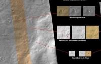 NASA обнаружила на Марсе обломки космического корабля (ФОТО)