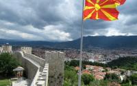 Украинцы смогут ездить без виз в Северную Македонию