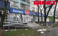 В киевских аптеках ажиотажа и спекуляций из-за лекарств нет (ФОТО)