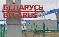 Беларусь ограничила пропуск через границу с Украиной