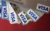 Visa перестанет обслуживать операции по картам российских банков с 1 октября