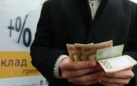Украинские банки перестали закрываться и получили прибыль