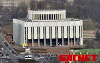 Украинский дом взят без кровопролития