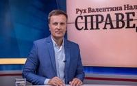 Более 130 тыс. грн незаконного взноса в поддержку Наливайченко как кандидата в президенты конфискуют в госбюджет - НАПК