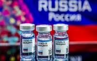 Венгрия получила шесть тысяч доз российской вакцины