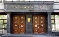 Состоялась рабочая встреча  генерального прокурора Украины Виктора Пшонки и председателя ФПУ и НТСЕР Юрия Кулика
