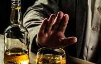 Украинцев призвали отказаться от алкоголя