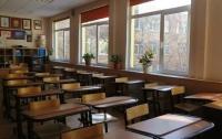 Школы под Киевом закрыли на карантин