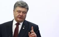 Украинцы разрушили все сценарии Путина, - Порошенко