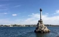 Из космоса заметили, как в Севастополе нечистоты сливают в море (фото)