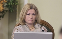 Соседняя страна не заинтересована в возвращении своих русскоязычных граждан домой