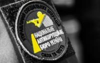 НАБУ объявило подозрение гендиректору строительной компании