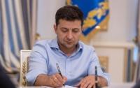 Президент подписал исторический закон