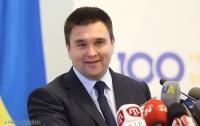 Украина будет участвовать в саммите НАТО, - Климкин
