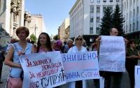 Несколько сотен человек под Офисом Президента требуют отставки Супрун