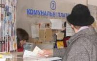 Министерство ЖКХ против «уравниловки» тарифов