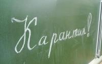 Растет количество закрытых на карантин киевских школ