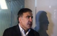 ГПУ не подозревает Саакашвили в попытке госпереворота