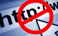 Запрет соцсетей: россияне выпустили вирусную программу