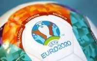 Евро-2020: Украина сыграет с Нидерландами