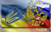 Киев подписал протокол с Москвой о вылове рыбы в Азовском море