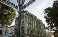 Украинские отели планируют открыться с 1 июня