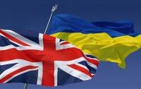 Великобритания заверила Украину в поддержке на саммите НАТО
