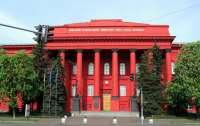 Объяснили, почему обыскивали университет в Киеве