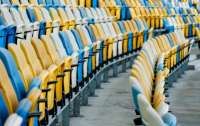 В Украине подешевеют билеты на стадионы и спортивные соревнования