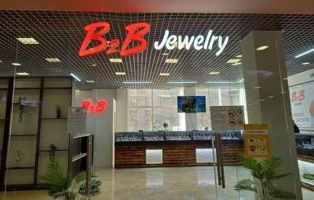 Почему одним можно продавать золото в Украине, а другие ювелирные магазины закрывают безосновательно?