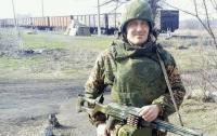 На Донбассе ликвидировали боевика с позывным