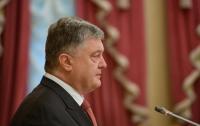 Украина ждет решения Конгресса США о признании Голодомора геноцидом, - Порошенко