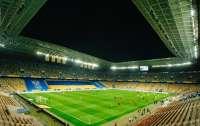Львовский стадион превратится в огромный центр борьбы с коронавирусом