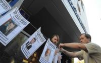 Депутатов обвинили в попытке узурпировать власть (ФОТО)