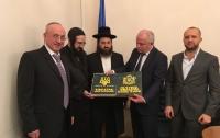 Министр экономики Украины на встрече с лидерами еврейской общины выразил глубокое возмущение осквернением могилы рабби Нахмана