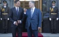 Украина и Словения подписали меморандумы о сотрудничестве