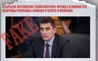В связи с активизацией АТО путинские «СМИ» выдали очередную порцию вранья