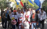Украинцы провели марши вышиванок в семи странах мира