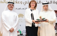 Украинского врача в ОАЭ удостоили награды за развитие холистической медицины