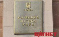 Киевсовет готовится к штурму