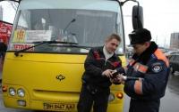 Киевские гаишники задержали пятерых пьяных водителей маршруток