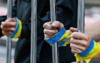 В тюрьмах РФ удерживают около двух тысяч украинцев, - Денисова