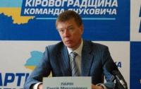 Бывший член «команды Януковича» создает новую партию