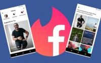 Facebook тестирует собственный сервис знакомств