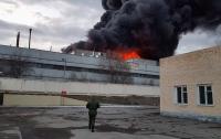 В прямом эфире горел ракетный завод (видео)