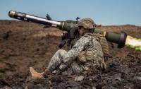СМИ сообщают, что Javelin прибыли в Украину